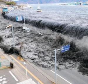 2011 Collecte de fonds pour le Japon suite Fukushima